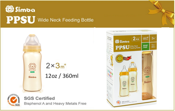 simba ppsu milk feeding bottles twin pack 12oz 宝宝大支宽口奶瓶