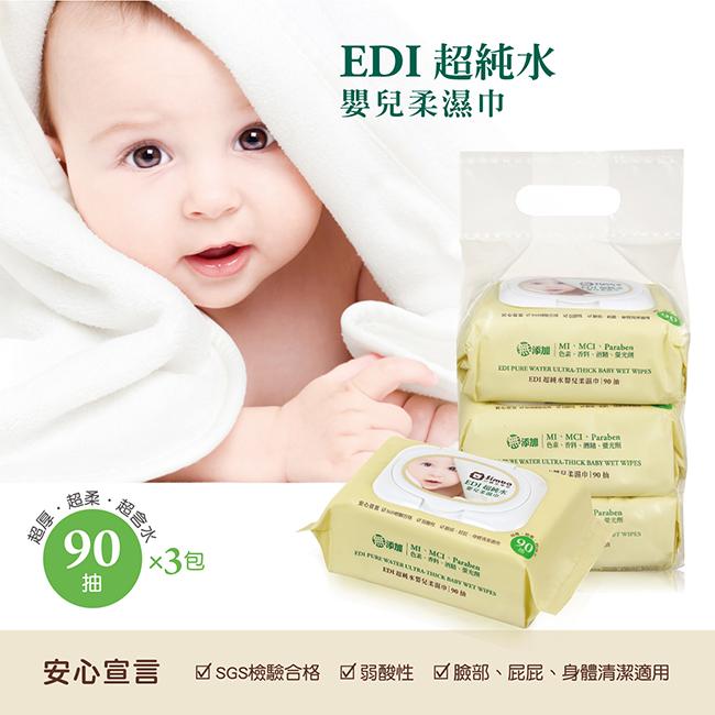 小狮王辛巴湿纸巾 simba wet tissue safe for face mouth and body