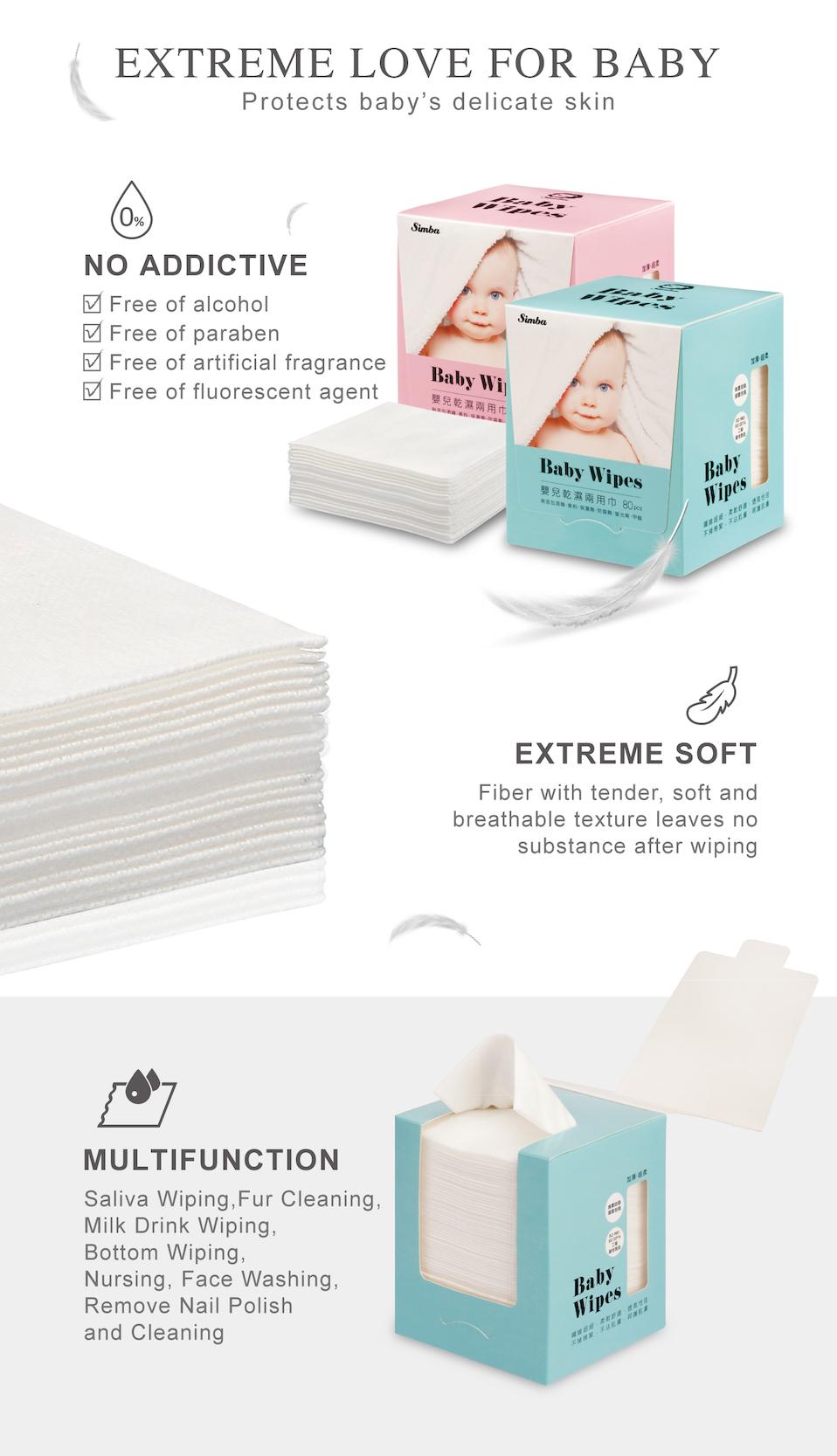 simba baby multi purpose dry and wet tissue wipes 宝宝干湿两用多用途湿巾