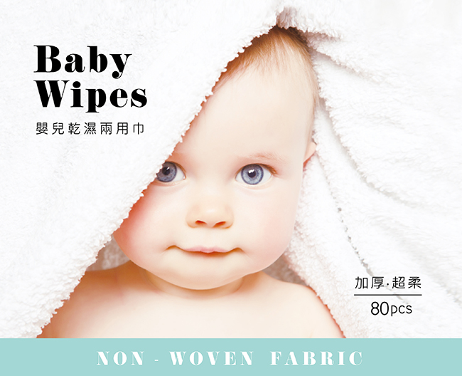 simba multi function baby dry and wet wipes for mouth and fur cleaning 小狮王辛巴干湿两用巾
