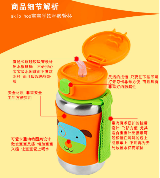 skip hop kids toddler stainless thermal water bottle zo character 宝宝饮水保温杯