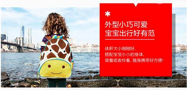 skip hop zoo little kid school backpack 儿童双肩包背包