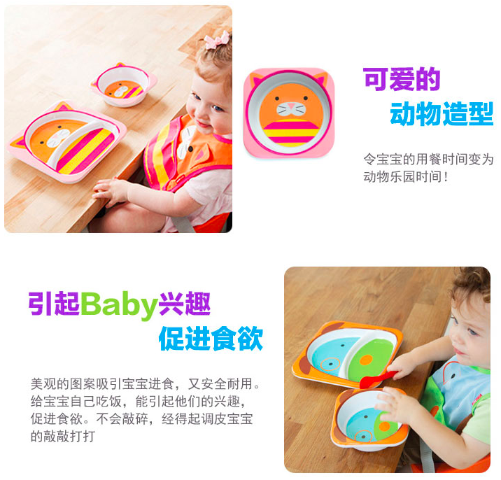 Little ones will love having their very own plate, bowl and cup featuring their favorite Zoo character! 宝宝仿瓷碗碟餐具