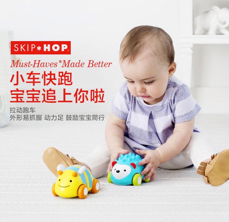 skip hop baby explore pull and go car 宝宝拉动跑车回力车