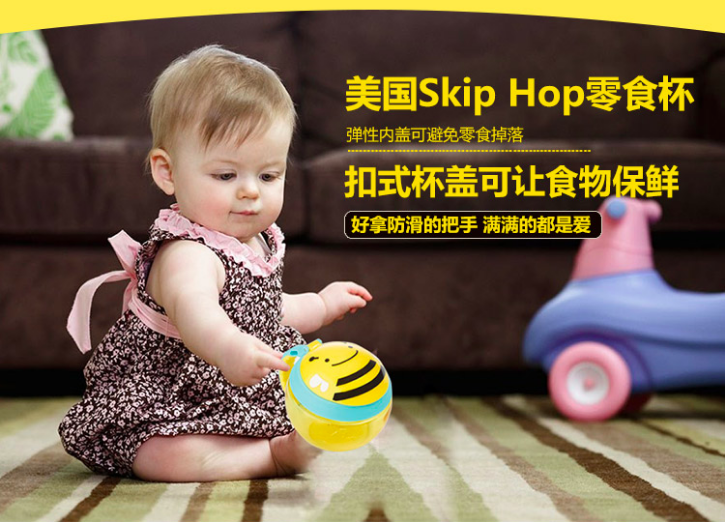 skip hop zoo animal character toddler snack cup holder storage container宝宝防泼洒防漏零食杯盒
