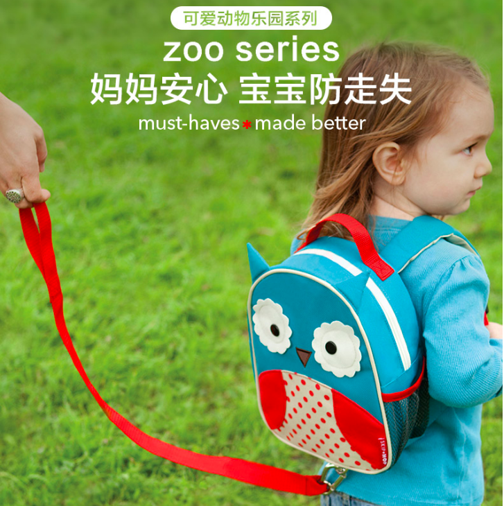 Zoo Let safety harness Mini Backpack with Rein儿童小书包 防走失