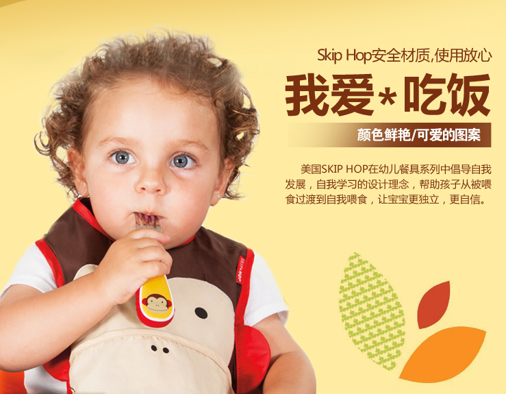 kids stainless steel feeding spoon and fork 儿童不锈钢吃饭餐具汤匙叉