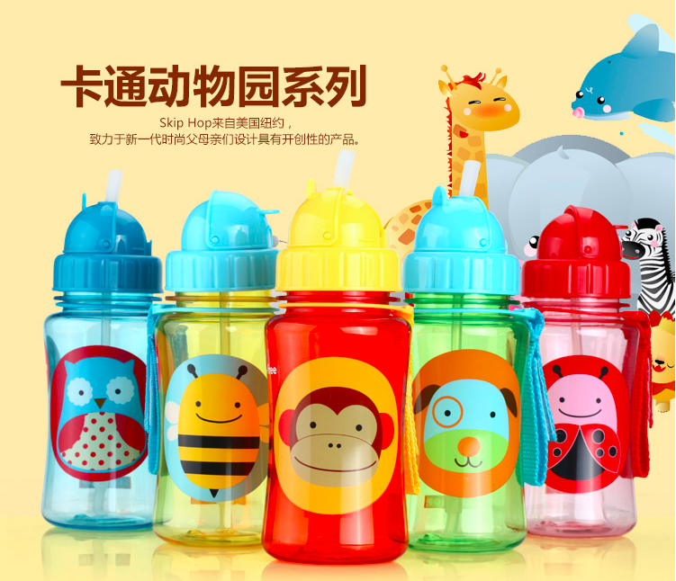 skip hop zoo character water drinking tritan straw bottle 儿童饮水吸管杯