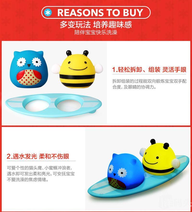 skip hop baby bath toys light up surfers floating toys 宝宝洗澡漂浮发光玩具冲浪者