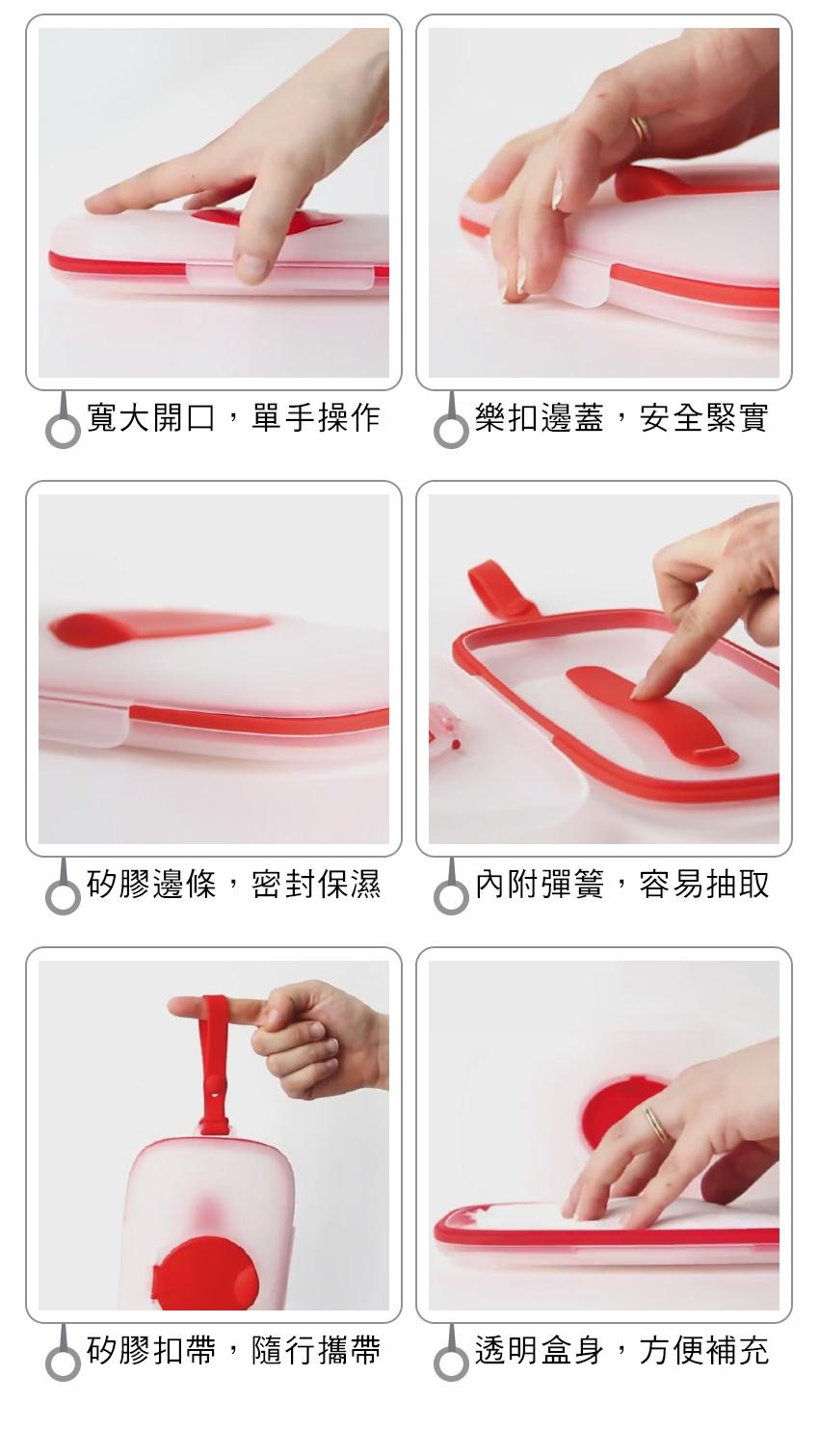 skip hop grab and go trendy functional wet wipes dispenser 轻便外出按压式宝宝湿纸巾密封盒