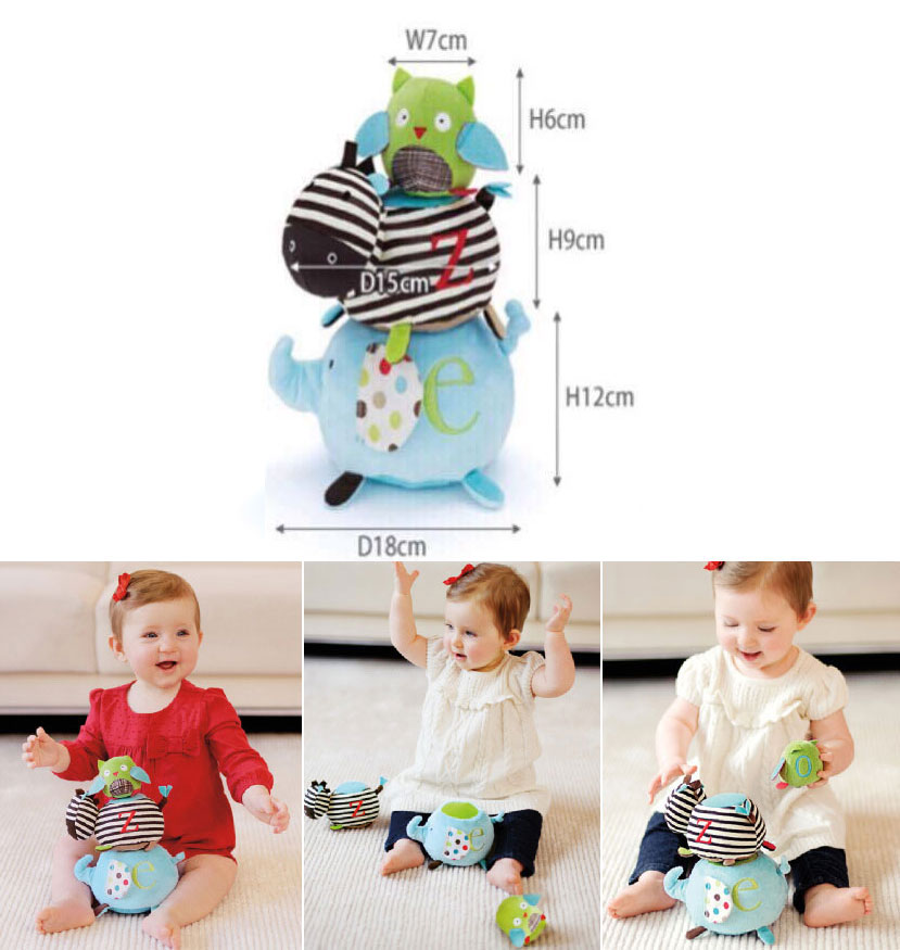 skip hop baby alphabet stack and stick elephant soft toys 宝宝叠高高大象软布偶