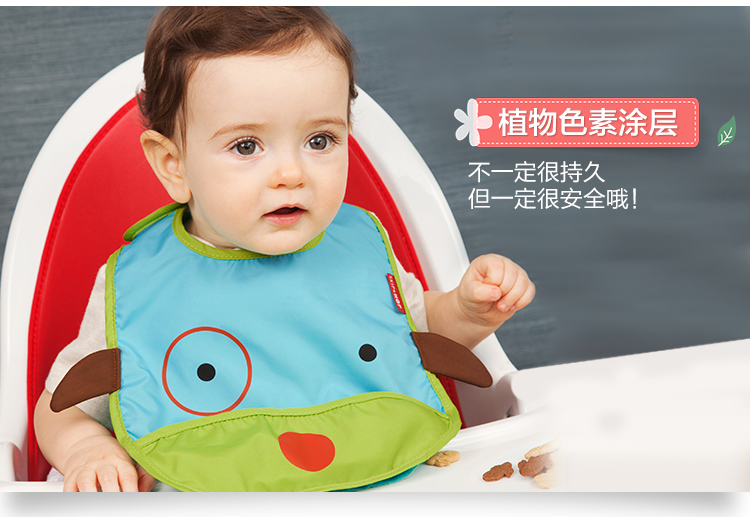 baby self feeding ultra ligh weight bib water resistant quick dry 宝宝超轻快干吃饭围兜