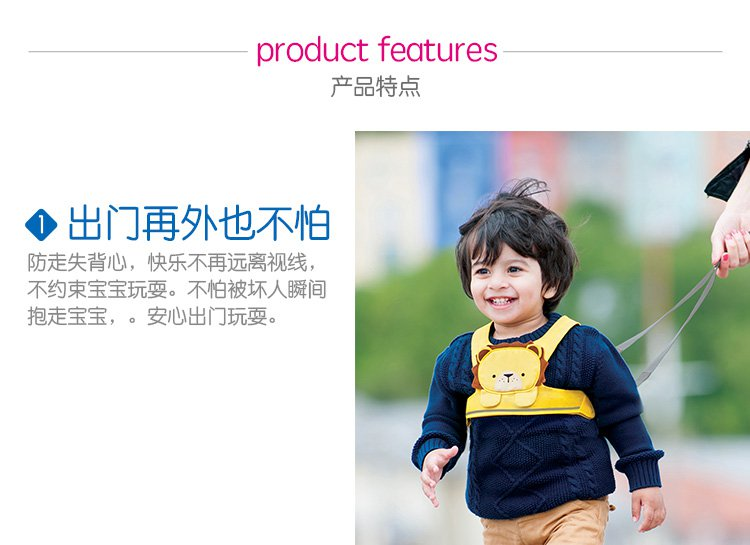 baby safety harnes walking protect learning rein 宝宝防走失学步带