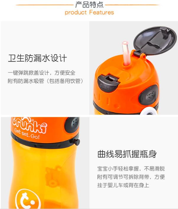 trunki kids water drinking straw bottle with shoulder strap